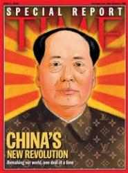 共産党虐殺オリンピック その2