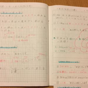 家庭学習で英語。見直したよ。お姉ちゃん!!