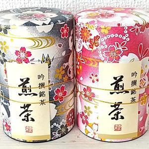 静岡茶セットが届きました♪