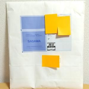 JSstar☆さんから、ワンピースのプレゼントが届きました♪