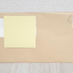 ☆バリュード・オピニオンズさん☆ アンケートの謝礼で、3,000円分のQUOカードが届きました♪