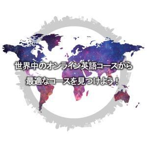 正反対・レジ袋に対するアメリカと日本の違い