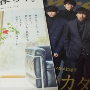 雑誌を買いました。