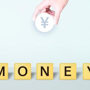 【料金を設定するときの考え方】その業務の意味そして価値を考える