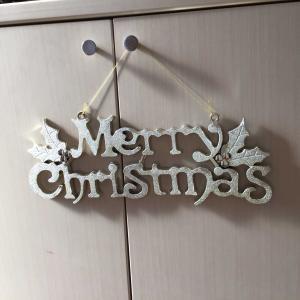 クリスマス〜年末
