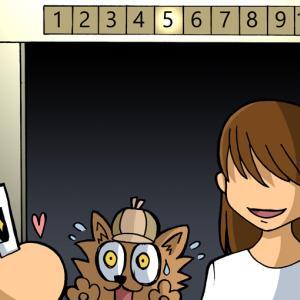 エレベーターに乗って「異世界」に行ってみる?途中で乗ってくる女は無視しろよ絶対!!