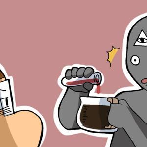 ファミレスのコーヒーで人類削減??「イルミナティ」のやり方が地味すぎる件について