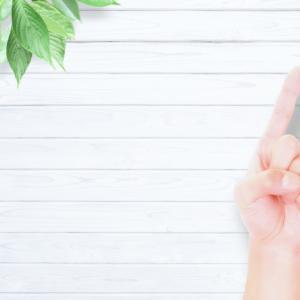 長期化する不妊治療には「エッセンシャル思考」が役に立つ