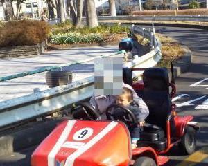 【駐車場が無料】東京都内のゴーカートや電車がある交通公園 ☆ 府中市郷土の森 交通遊園
