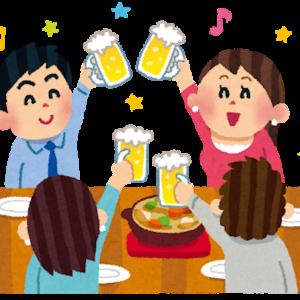 【初心者】恋活•マッチングパーティ参加方法とポイント【街コン】