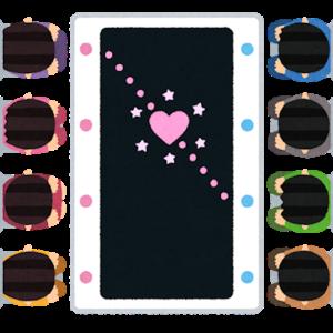 恋活アプリ•マッチングアプリは出会えるのか?【経験談】