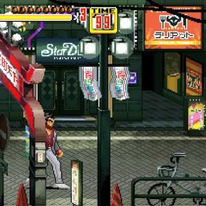 セガ設立60周年記念で無料配布された『Streets Of Kamurocho』を遊んでみました