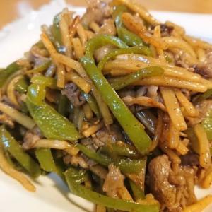 日本人定番の青椒肉絲の謎は不明でも食べる