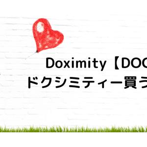 分析! Doximity【DOCS】ドクシミティー買うてみた