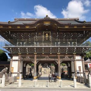 「成田山新勝寺」で不動明王のお護摩祈祷に参加