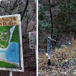 長野県矢筈公園キャンプツーリング ~その④~