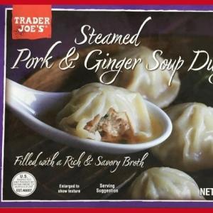 【トレジョ】スープを楽しむ本格派小籠包をレビュー
