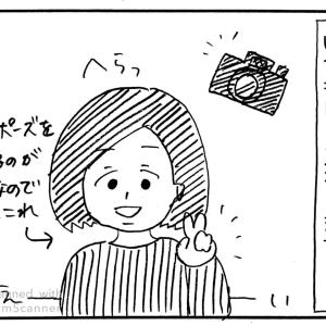(313) JANの定番ポーズが流行