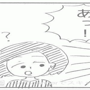 (410)「YOUは何しに日本へ」で知り合い発見