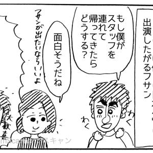 (411) 「YOUは何しに日本へ」で何を話す?