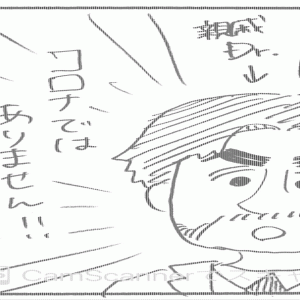 (431) まさかの腸チフス感染