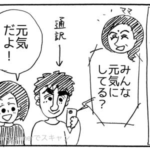 (438) 息子の嫁最強説