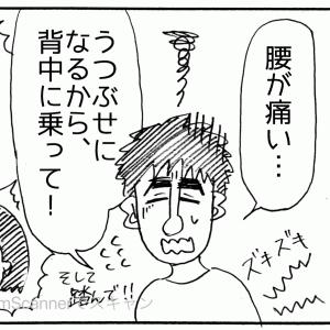(471) フサンからの嫌なお願い