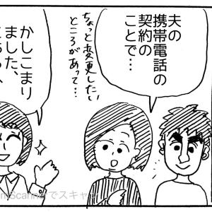 (481) 日本人は説明好き