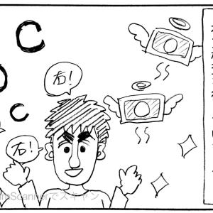 (488) 外免切替の試験申請手数料