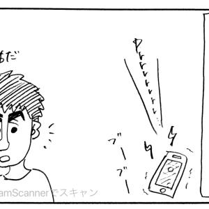 (490) まさかの受験資格失効