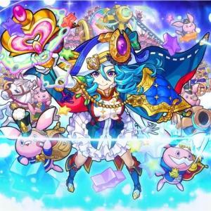 【モンスト】✖️【獣神化・改】水属性『ナポレオン』獣神化・改決定!!皇帝が魔法少女へ転生!?わくわくの実の考察&適正クエストまとめ。