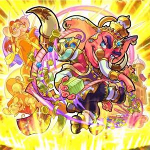 【モンスト】✖️【獣神化】光属性『ガネーシャ』獣神化決定!!攻撃&サポート両立のバランス神が降臨!!わくわくの実の考察&適正クエストまとめ。