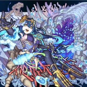 【モンスト】✖️【新爆絶】第7シーズン第2弾 水属性『カイリ』ギミック判明!!新ギミック登場!?攻略に向けての最適正キャラ予想してみる。