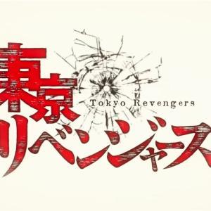 【モンスト】✖️【コラボ予想】2021年モンフリ開催記念!!『ぞく・ぼくがかんがえたさいきょうのこらぼ』発表!!妄想にお付き合い下さい。【東京リベンジャーズ】