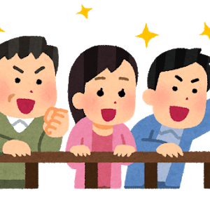 【速報】JRA、秋競馬が始まる中山中京開催から観客の入場再開か