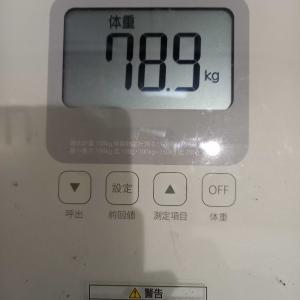 9月6日 体重と歩数記録