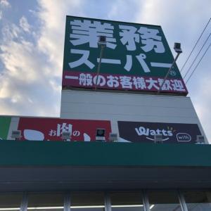 1キロ紙パックデザート(*´꒳`*)  業務スーパー
