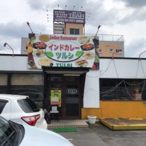 インドカレーツルシ 水海道店!