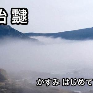 霞始靆(雨水次候)