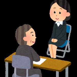 【税理士試験】受験生時代の就活状況、BIG4内定へは早期行動が大切【転職】