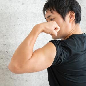 【筋トレ】初心者向けのモチベーション(やる気)の維持方法