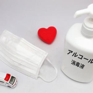 【緊急事態宣言】コナミスポーツの新型コロナウイルス対策による臨時休館