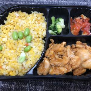 ダイエット中におすすめ冷凍食品「カレーピラフとタンドリー風チキン」