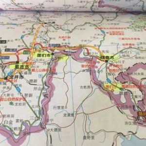 北朝鮮が見える中国の町 『図們市(ともんし)』