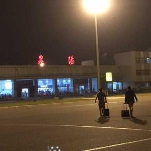 三国志の町 中国シャンファン(襄樊)