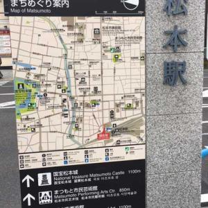 久しぶりの信州・松本駅