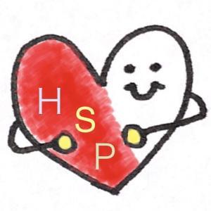 HSP交流会の参加者からリアルな情報が集まる(主催者の目的は何?)