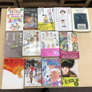 HSP読書会&交流会【紹介された本】神戸・三ノ宮☆2021年1月16日(土)2回目