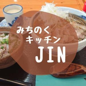 【みちのくキッチンJIN】魅惑の十割そば!味、量ともに大満足の日本そばを楽しんできました。 沖縄市比屋根 