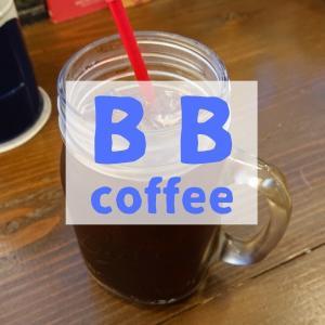 【BB coffee(ビービーコーヒー)】お得なモーニングで絶品エスプレッソを満喫してきた!